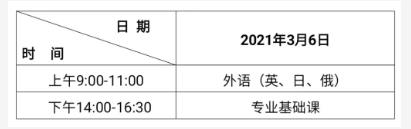 QQ截图20201019144026.png
